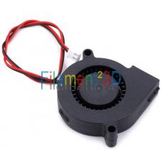 12V 50mm Blow Radial Cooling Fan